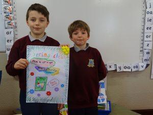 Green Schools 1 2017