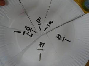 2016 fractions DSC05172