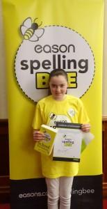 Edited Eason Spelling Bee 2017 DSC07711 (11)