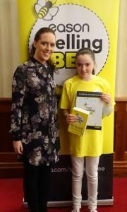 Edited Eason Spelling Bee 2017 DSC07711 (12)